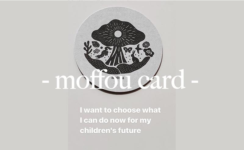 moffou カード